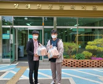 경기도 주식회사 배달특급 후원품 전달