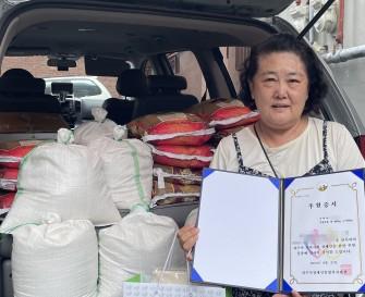 개인 후원자 쌀, 돼지고기 기증