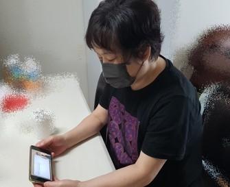 [사회활동지원팀] 우리가족 성장보고서 '부모특강' 진행