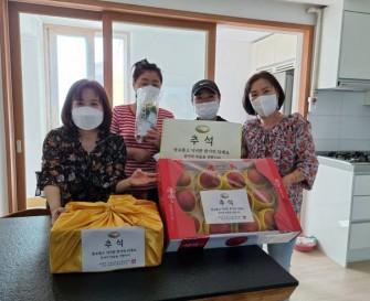 [지역사회지원팀] 행복한내일을여는사람들 추석선물 전달
