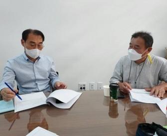 [지역사회지원팀] 행복한내일을여는사람들 9월 월례회의(…