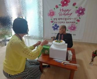 [지역사회지원팀] 문산읍 장애인자립지원위원회 생일지원사…
